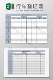 Excel Driver Log Sheet Template Vehicle Driving Log Registration Form Excel Template Excel