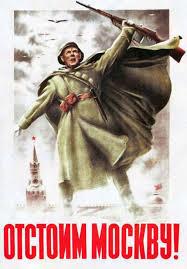 Битва за Москву Реферат на тему Битва за Москву История  Битва за Москву плакат