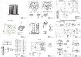 Курсовые и дипломные проекты Многоэтажные жилые дома скачать  Дипломный проект 8 ми этажный монолитный жилой дом с квартирами в 2 х