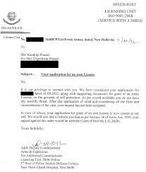 Delhi Arms License Rejected Indians For Guns