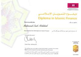 Index Of Images Certificates