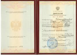 Дентал Мед стоматология г Йошкар Ола Специалисты document 23 document 29 document 31