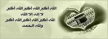 الحوثيون يمنعون تكبيرات العيد بزعم images?q=tbn:ANd9GcSiJN3jB2L3mpGPCieViC096-iaOYJ3EZQx_pvFvRoaNeZjhFWm5g
