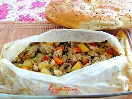 LezzetHane: Tavuklu & Mantarlı Kağıt Kebabı   Yemek tarifleri, Yemek, Kebap