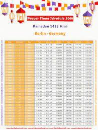 امساكية رمضان 2018 برلين المانيا تقويم 1439 Ramadan Imsakia Berlin Germany