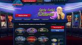 Надежный сайт казино Вулкан