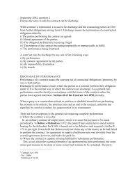 application for work essay ucla