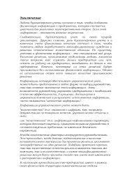 Международные стандарты бухучета docsity Банк Рефератов Скачать документ