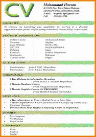 resume in ms word 7 cv ms word format theorynpractice
