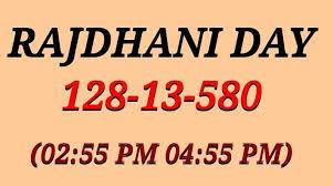 Rajdhani Chart Rajdhani Day Chart Rajdhani Night Chart Matka Secret Tips