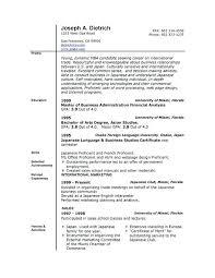 Microsoft Resume Templates Best Microsoft Office Resume Templates Ms Template Word Free Download 60