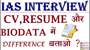 Difference Between Cv Resume And Biodata Most Brilliant Ias