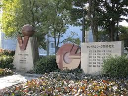 「広島市民球場跡地」の画像検索結果