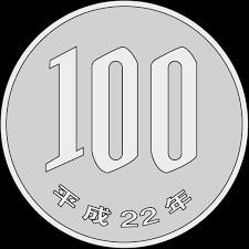 お金のイラスト百円硬貨 Money04a01pngダウンロードページ 無料