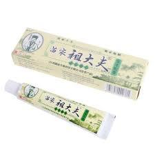 Vova | Chinese Medicine Dermatitis Psoriasis Eczema Ointment Allergy ...