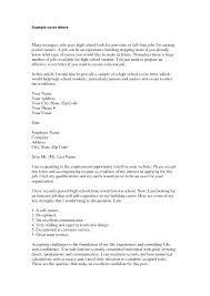Part Time Cover Letters Cover Letter Template For Part Time Job Templates Free Sample