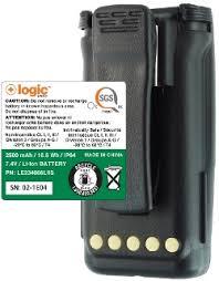 Replacement <b>battery for</b> Harris XG-75P - <b>7.4V</b> / <b>2500 mAh</b> / 18.5 Wh ...