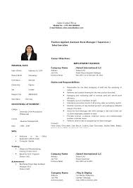 little experience resume examples samples for teachers no  1