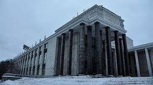 Российская государственная библиотека Вайфай Москвы Афиша Российская государственная библиотека