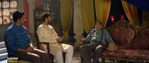 Image result for Ballavpur Ki Roopkatha (2017)