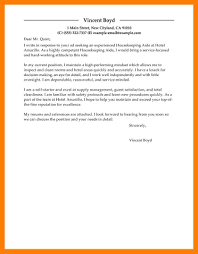 7 Housekeeping Cover Letter Self Introduce