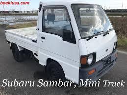 inventory camas wa sambar truck