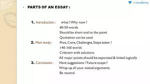 essay writing techniques part in hindi hindi preparation  essay writing techniques part 1 in hindi hindi preparation strategy discriptive paper ssc cgl tier 3 chsl mts tier 2 unacademy