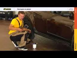 Каталог Накладки на <b>двери</b> (<b>Молдинги</b>) (ABS) Renault DUSTER с ...