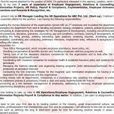 Resume Sample Customer Service Officer New Resume For Customer