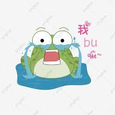 Hình ảnh Tôi Không Nghĩ Biểu Cảm Vẽ Tay Của ếch Phong Cách Hoạt Hình Biết  Chữ Chú ếch Dễ Thương, Ếch Mắt To, Vẽ Tay ếch, Tay Vector và PNG với