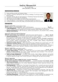 sports resume
