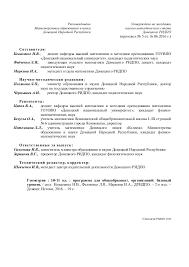 макет пр геометрия баз