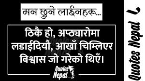 Happy Life Quotes In Nepali Sinmonotoniablogspotcom