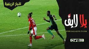 مهاجم الأهلي لنهائي دوري أبطال افريقيا امام كايزر تشيفز