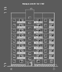 Курсовая работа по архитектуре по теме Девятиэтажное жилое  чертеж Курсовая работа по архитектуре по теме