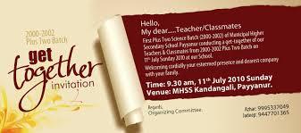 Get Together Invitation Template Get Together Invitation 1