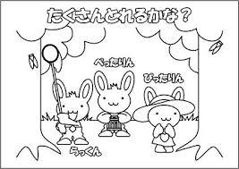 Tb株式会社 広報部 On Twitter かわいいウサギの塗り絵をたくさんご