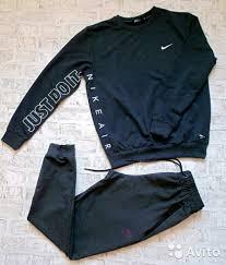 <b>Спортивный костюм Nike</b> just do it - Личные вещи, Одежда, обувь ...