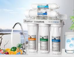 water purifier. Royalstar Water Purifier 16D Five Ultrafiltration Home Filter