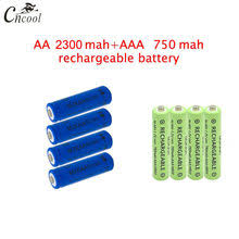 Compare prices on 750mah - shop the best value of 750mah from ...