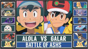 ALOLA ASH vs GALAR ASH - YouTube