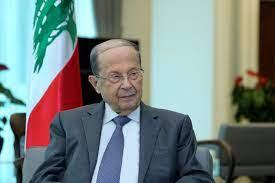 ندعو القوى... - العماد ميشال عون - General Michel Aoun