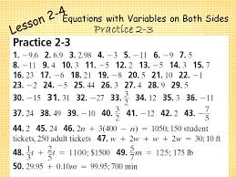 12 equations with variables on both sides