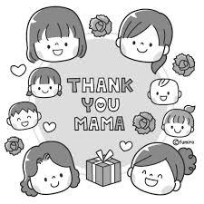 母の日おかあさんありがとう母の日のイラストモノクロ 子供と