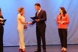Брянске вручили дипломы будущим чиновникам В Брянске вручили дипломы будущим чиновникам