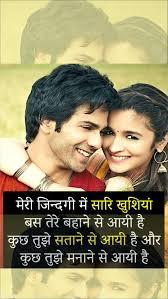 हद शयर Best Hindi Shayari Sms Status Images