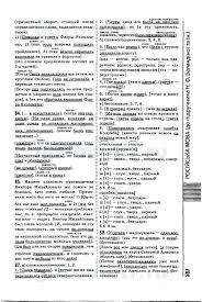 Контрольные работы по алгебре класс евстафьев в clemathres  Контрольные работы по алгебре 7 класс евстафьев в
