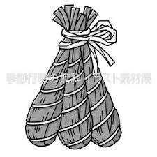 細長いちまき粽のイラスト 季節行事の無料イラスト素材集