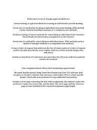 email essay writing khan academy