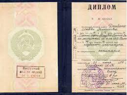 Деревянко Л Н  Диплом № 435268
